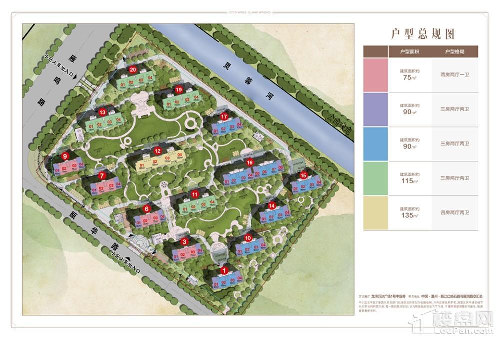 瓯江国际新城效果图