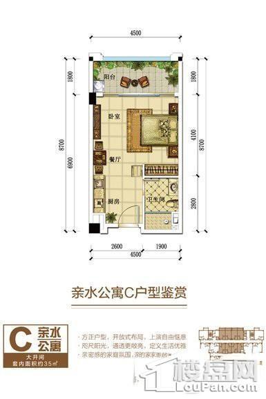 亲水公寓C户型