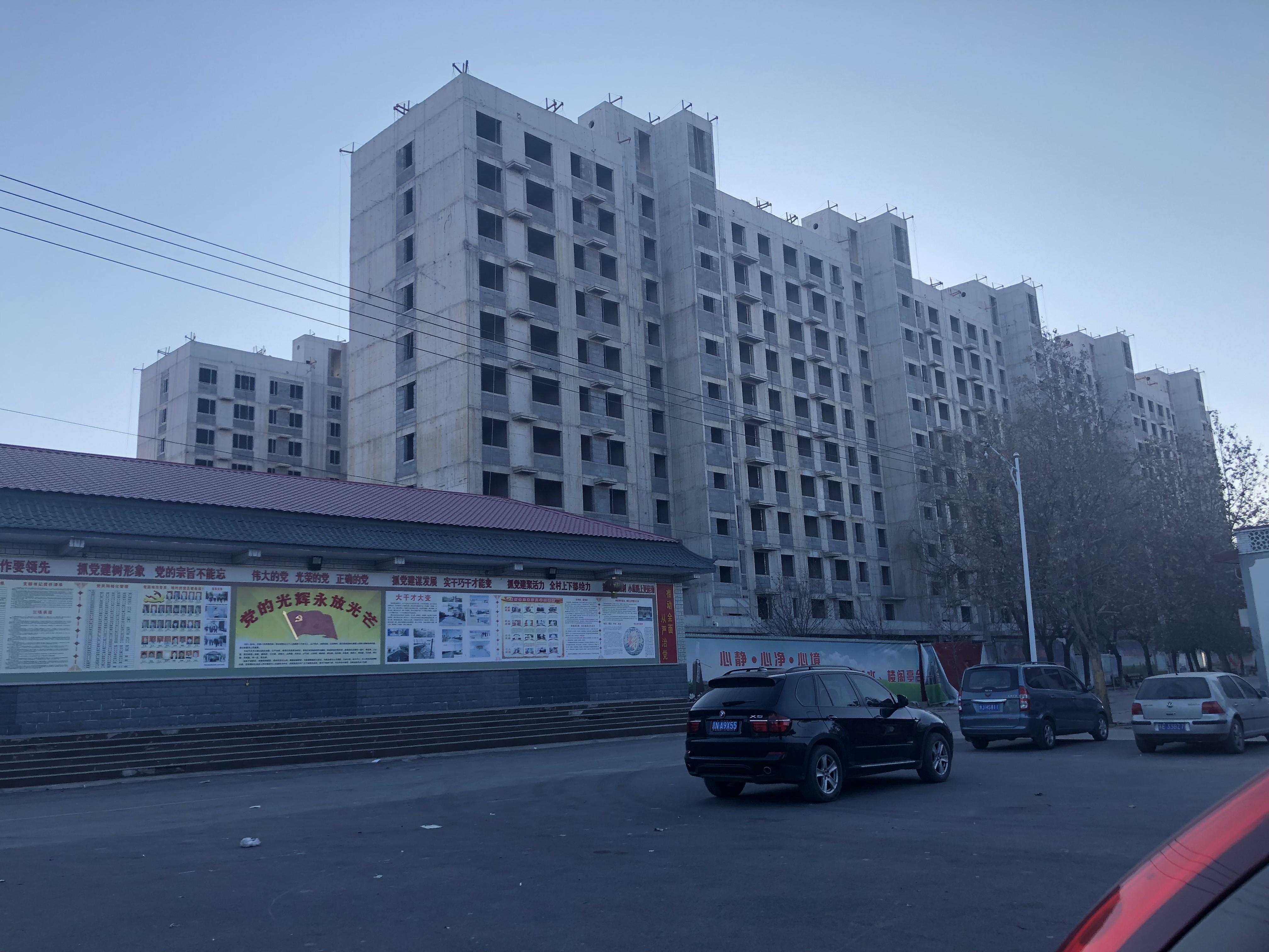 督亢秋城实景图