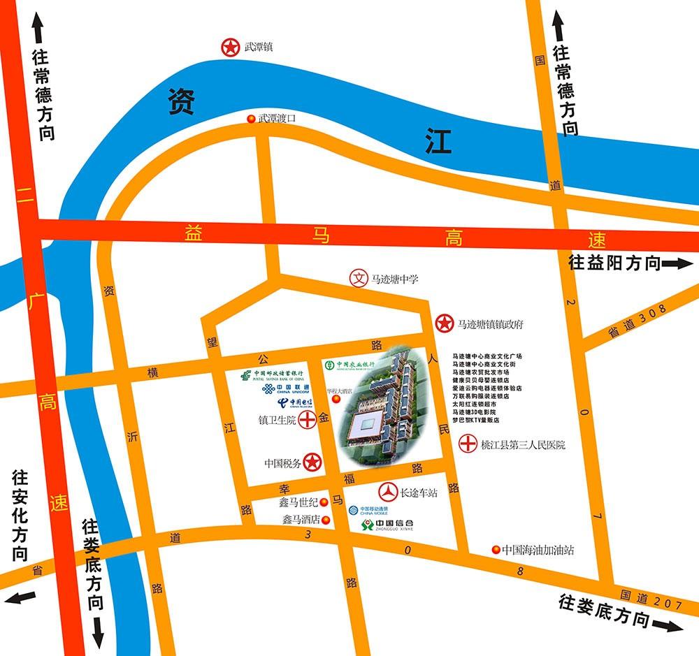 益阳桃江县马迹塘镇中心商业文化广场位置图