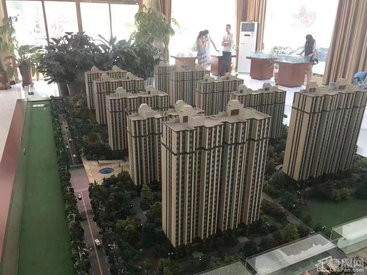 范蠡鑫城实景图