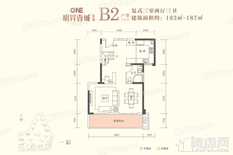 B2户型1F