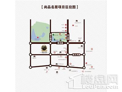 阳谷尚品名居位置图