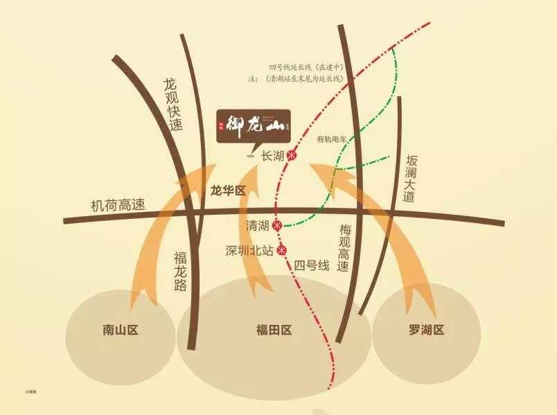 龙华阳基御龙山公寓效果图