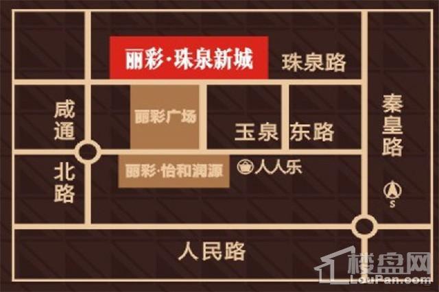 丽彩·珠泉新城位置图