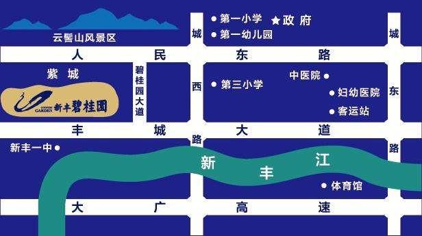 新丰碧桂园位置图