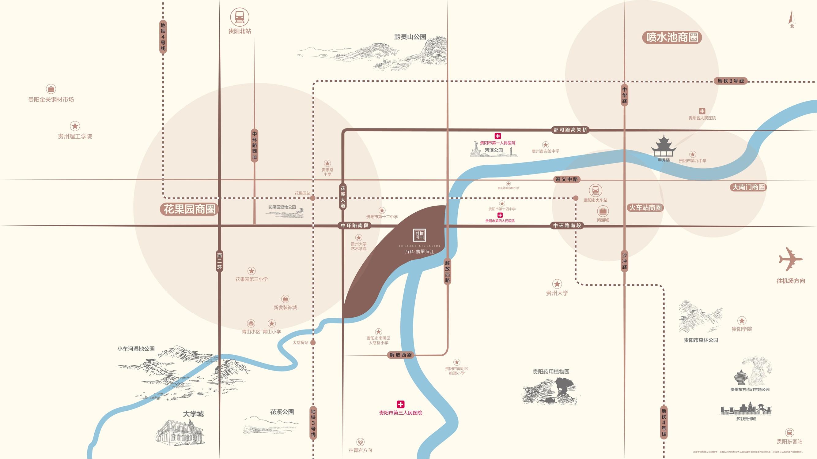 万科·翡翠滨江位置图