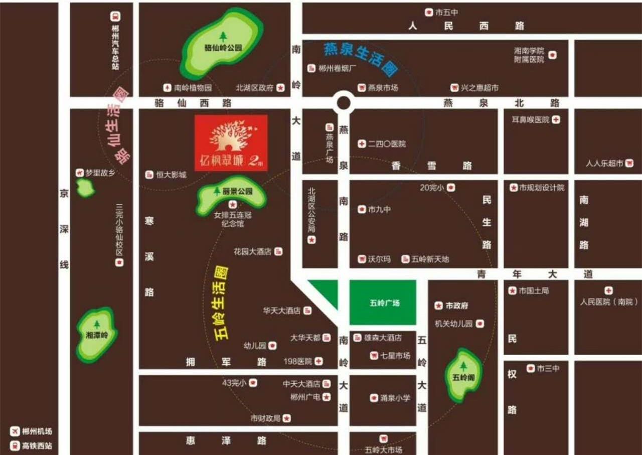 亿枫翠城位置图