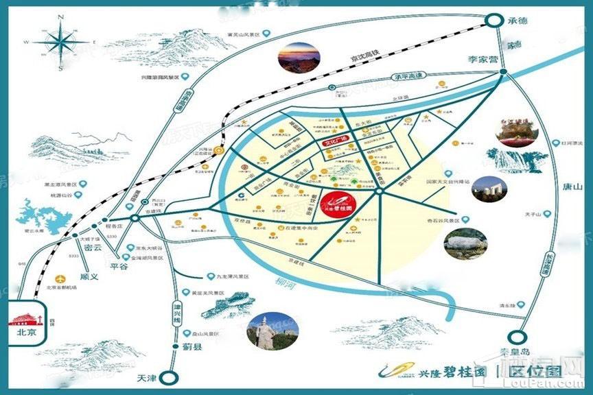 兴隆·碧桂园位置图