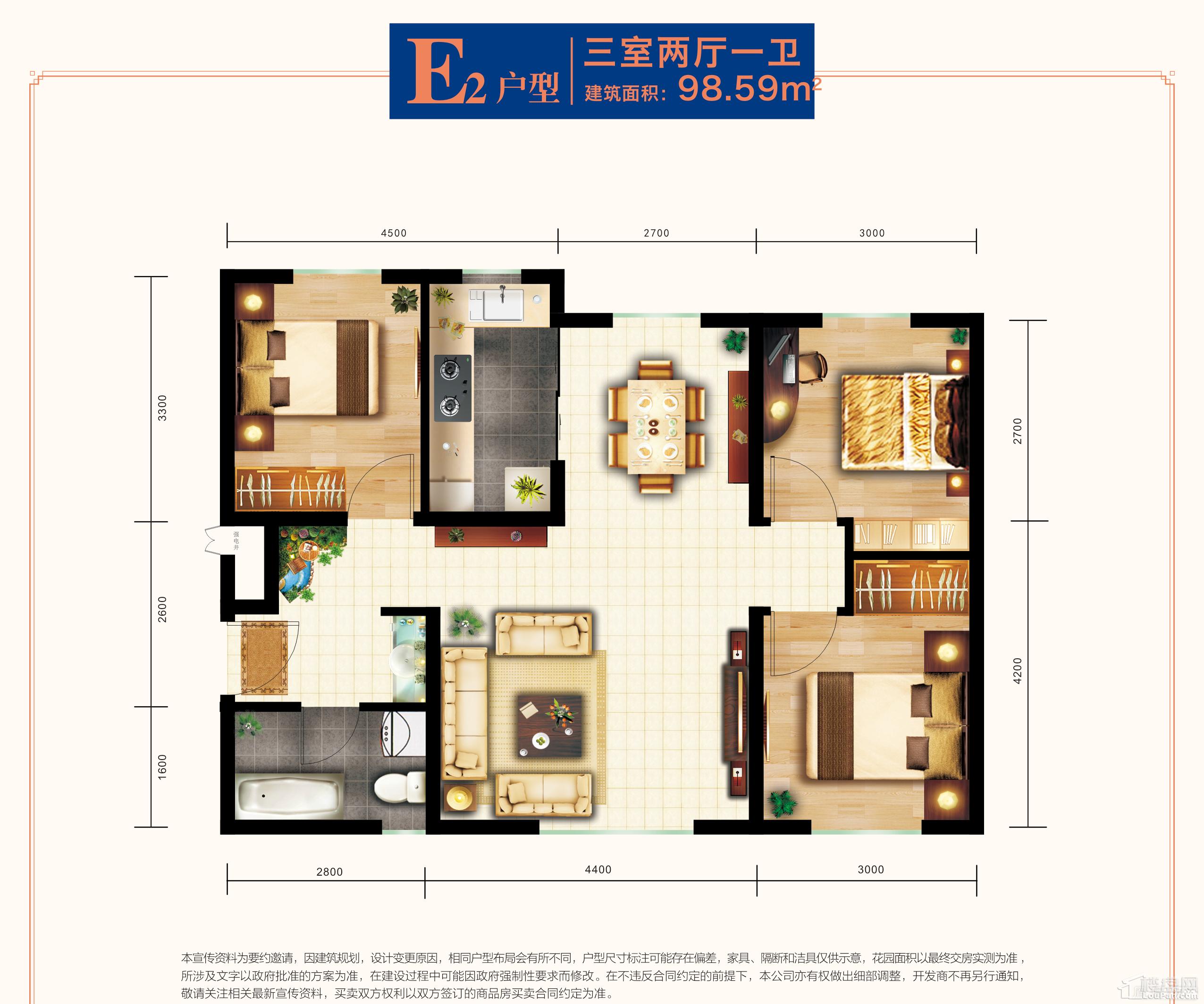 伊水湾三期•澜庭户型图