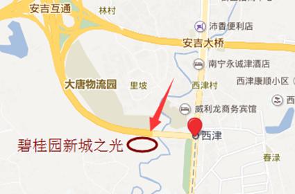 碧桂园新城之光位置图