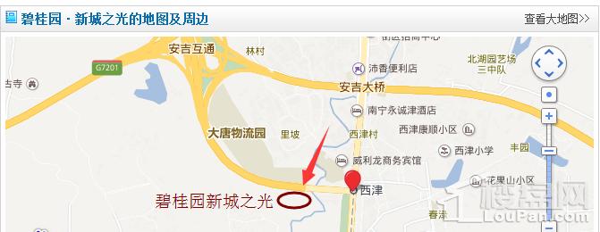 碧桂园新城之光区位图