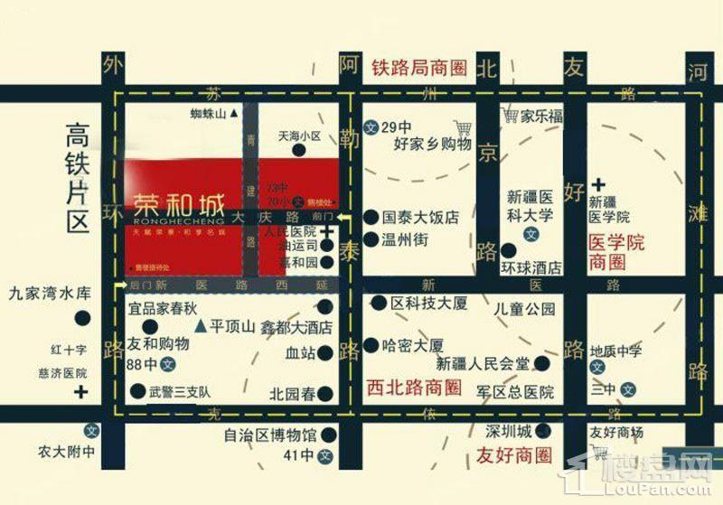 荣和城五期位置图