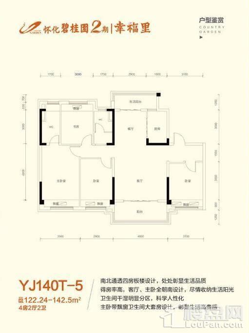 YJ140T-5
