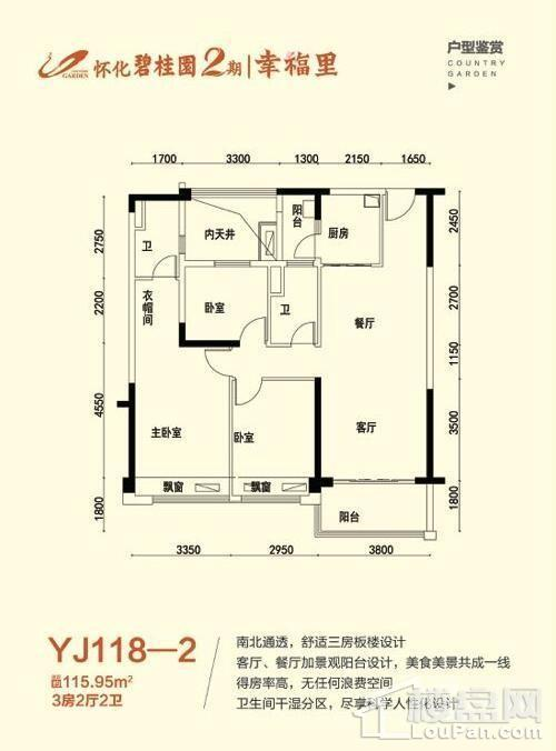 YJ118-2