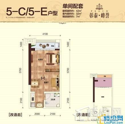 5-C/5-E户型