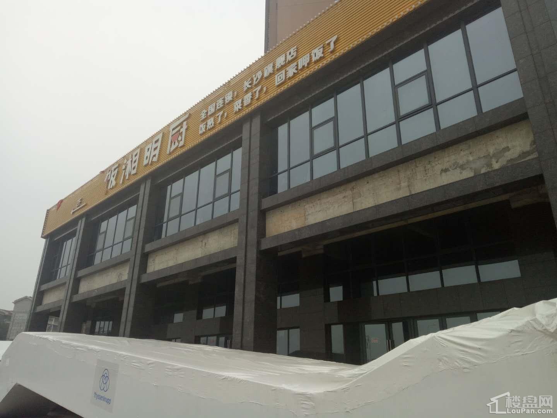 梅溪峰汇五江天街mall实景图