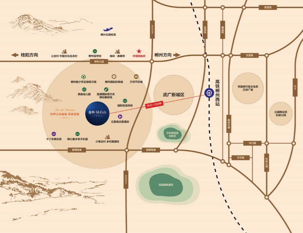 金科·钻石山位置图