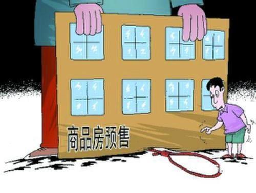 广州商品房预售证办理提速 平均每案节约1个工作日
