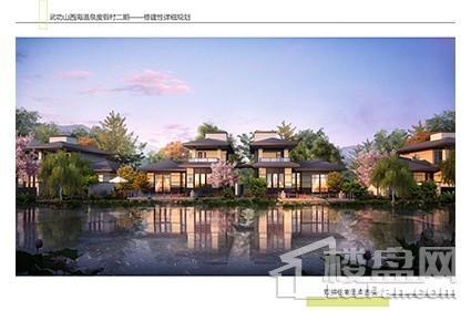 武功山温泉度假村二期锦绣半山效果图