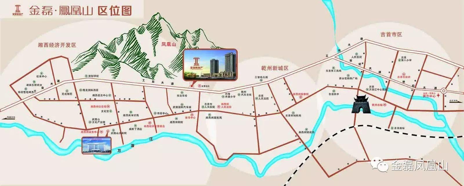 金磊·凤凰山效果图