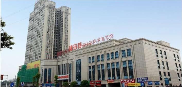 鸿永南城国际
