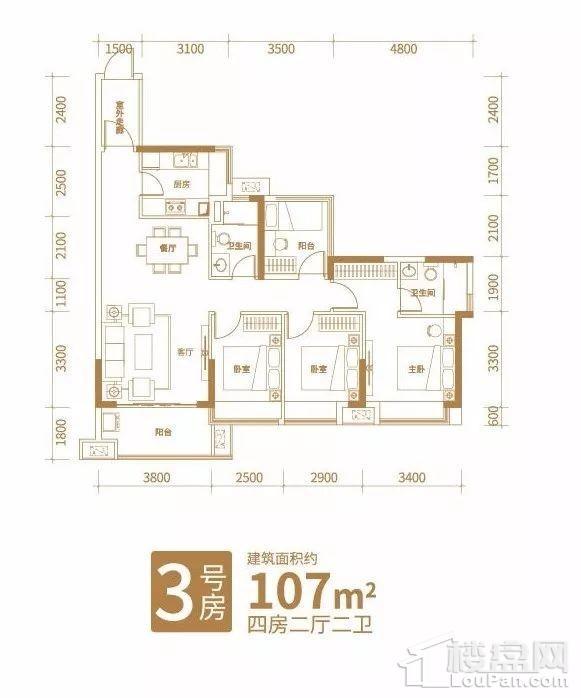 2#楼3号房