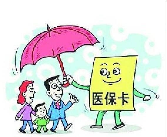 2018年南宁市参保群众医保待遇按规定再次提高