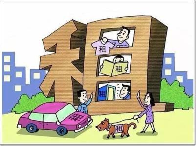 """广州市住建委:今年增加以""""租""""为主的住房供应"""