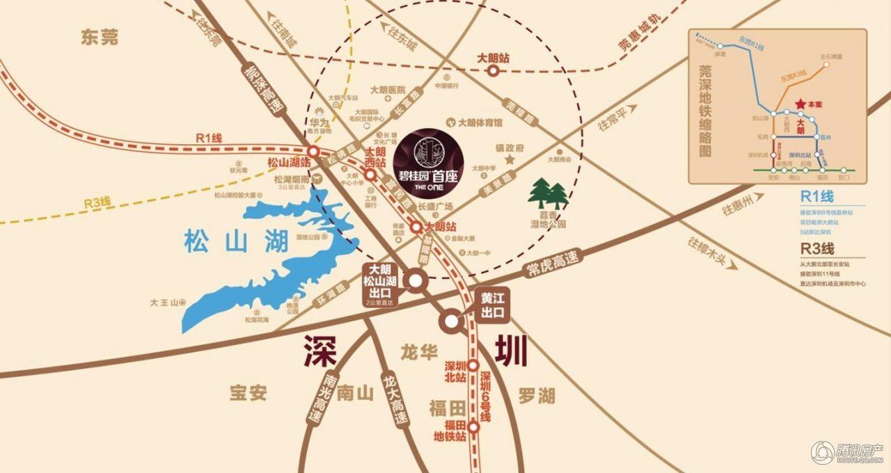 碧桂园首座位置图