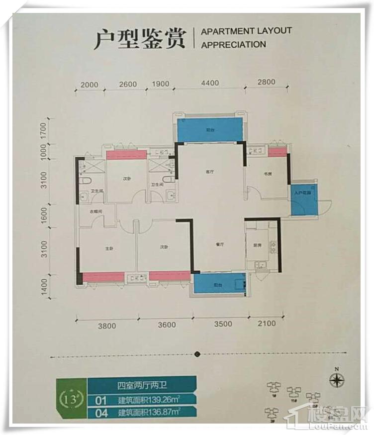 香江·悦湖春天户型图
