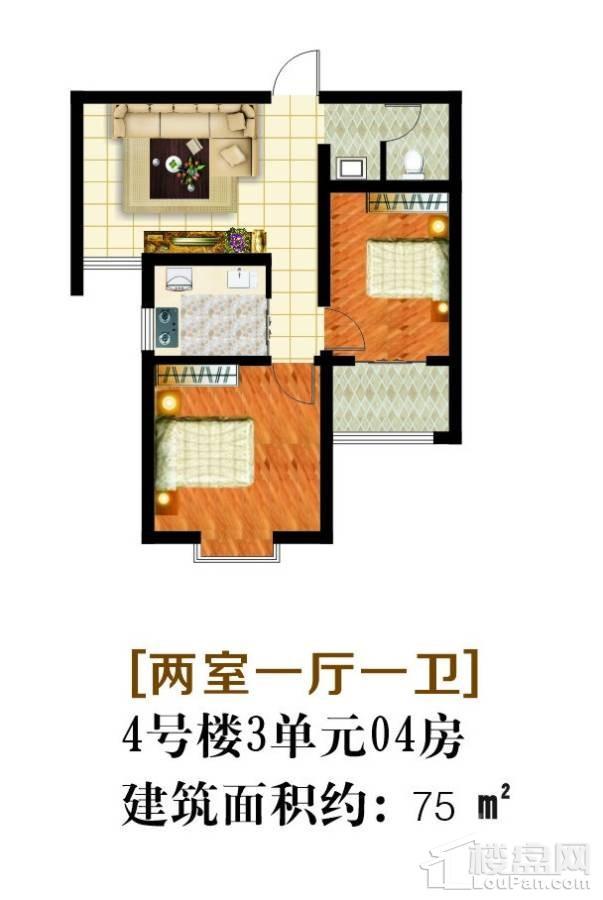4#3单元04房