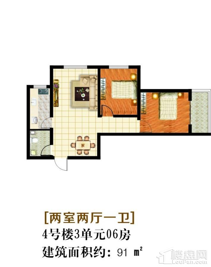 4#3单元06房