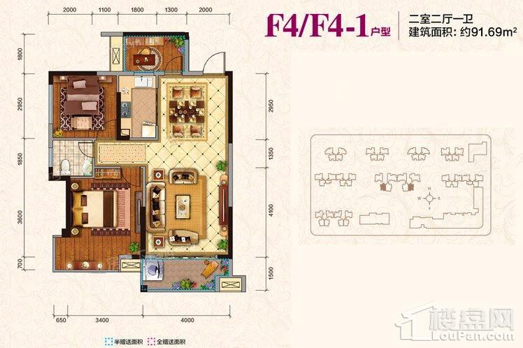F4F4-1户型