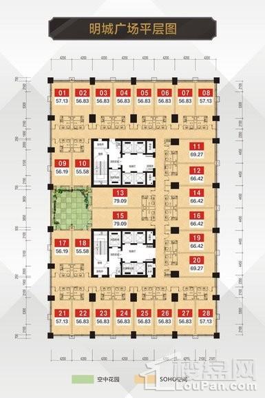 56.83-79.09平公寓户型