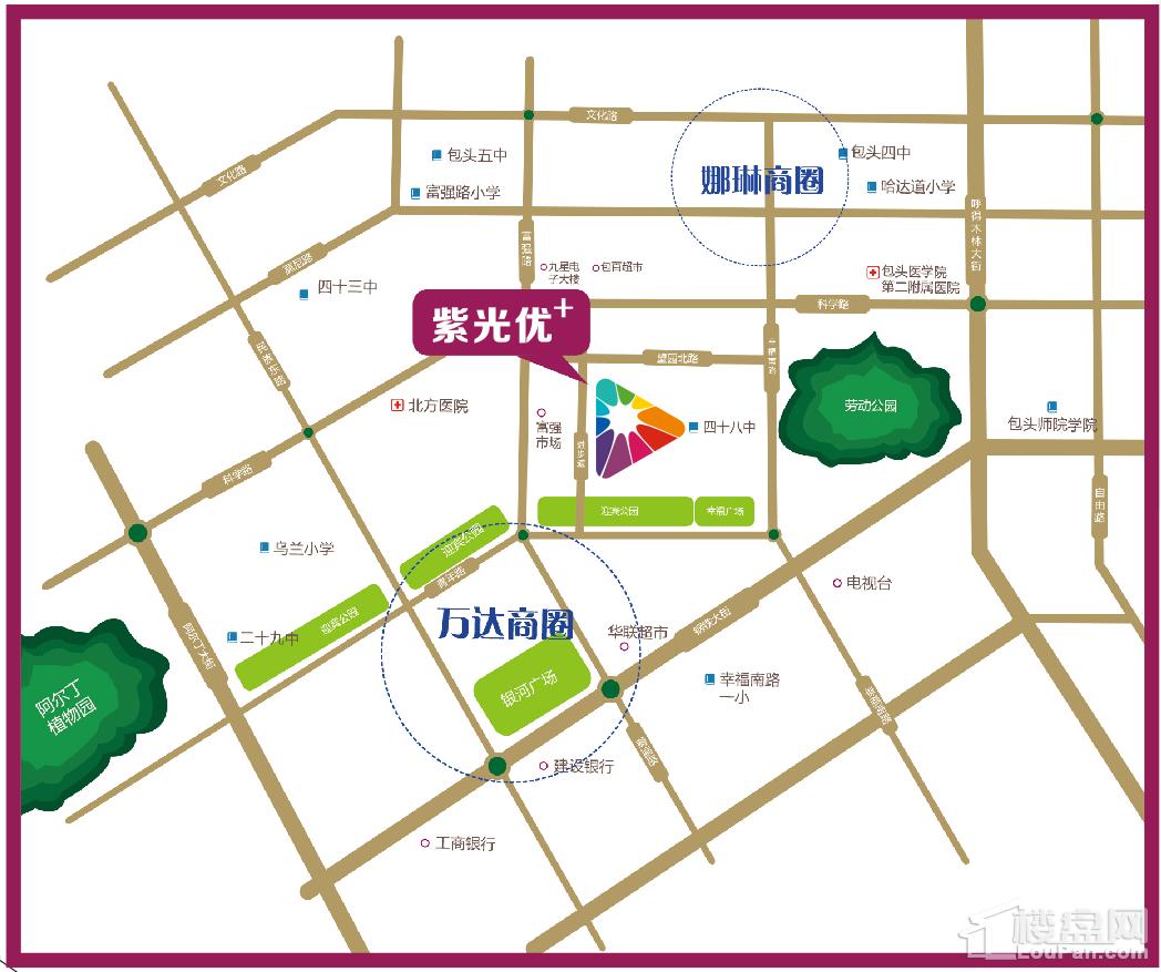 紫光优+教育广场位置图