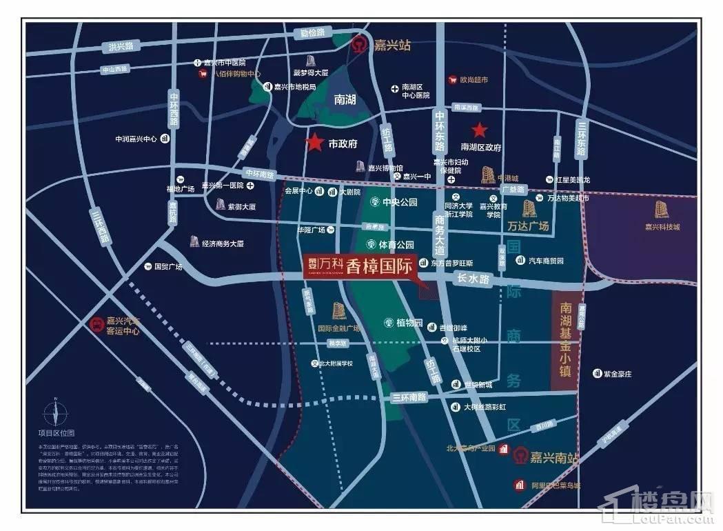 荣安万科香樟国际位置图