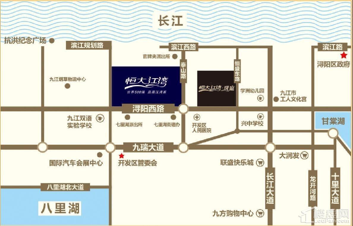 九江恒大江湾·珑庭位置图