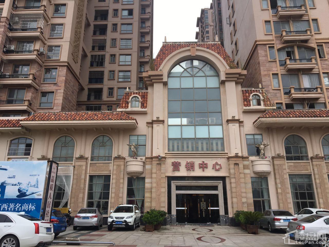 桂海·塞纳庄园实景图