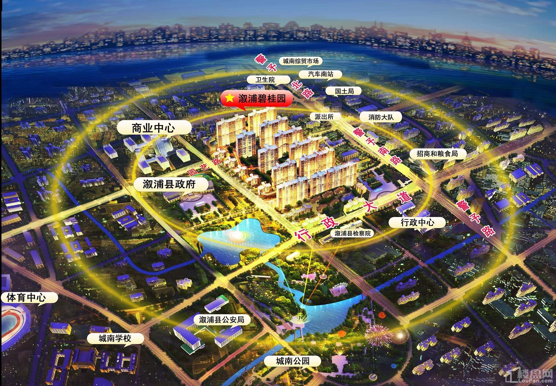 溆浦碧桂园商圈高清图