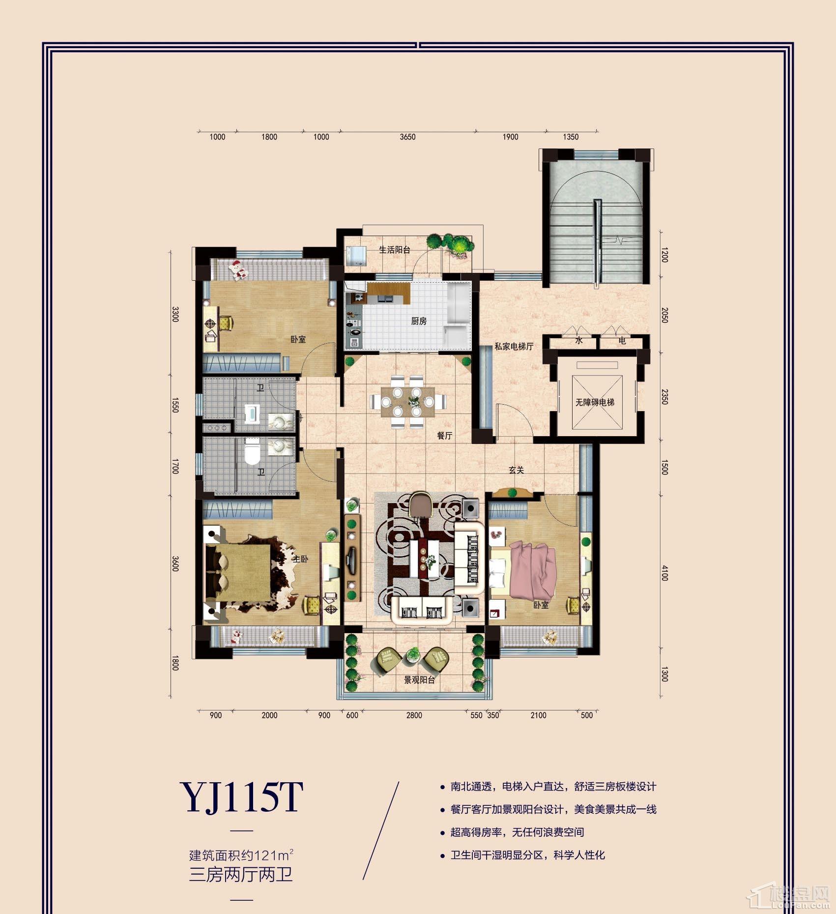 溆浦碧桂园YJ115T高清户型图