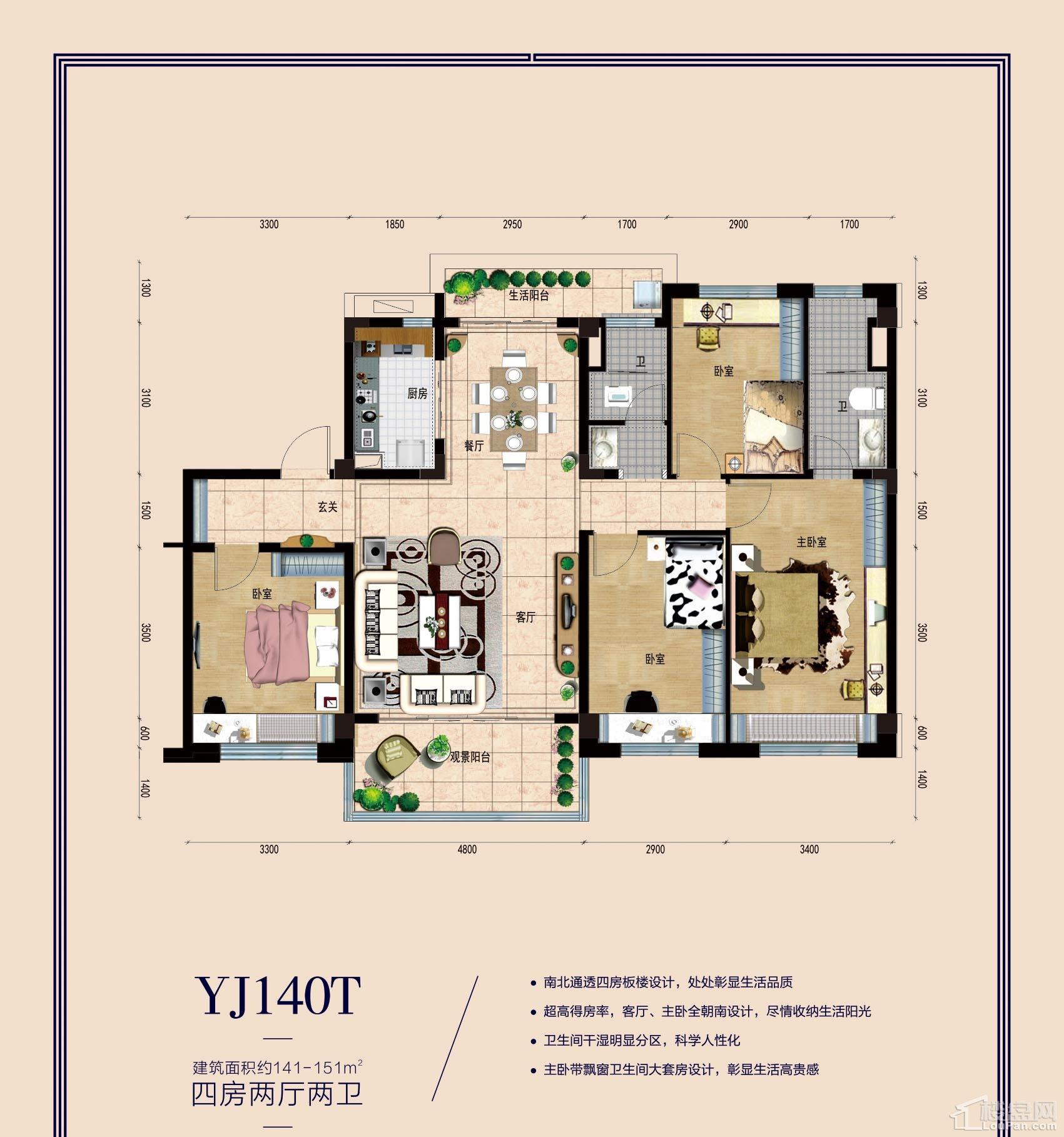 溆浦碧桂园YJ140T高清户型图