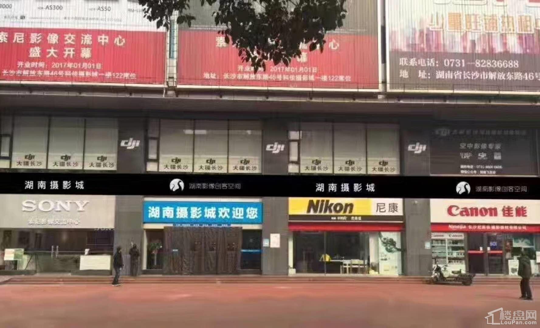 湖南摄影城实景图