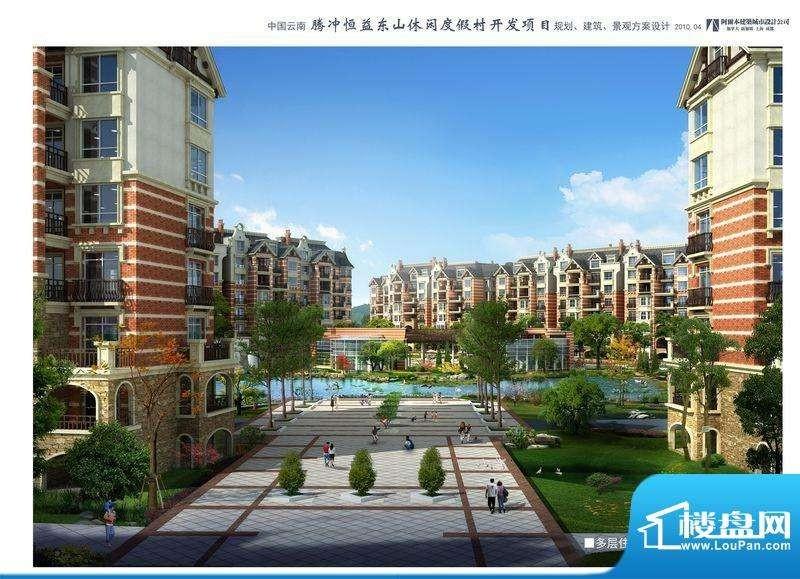 高黎贡国际旅游城
