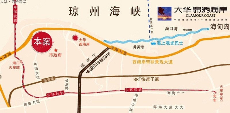 大华·锦绣海岸二期位置图