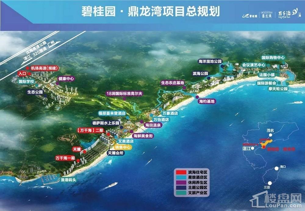 碧桂园·鼎龙湾效果图