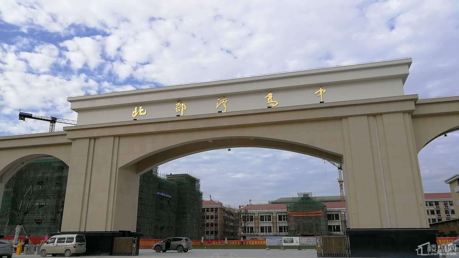 碧桂园·滨海城配套图