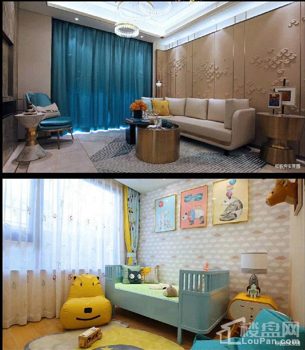 样板图-客厅/卧室