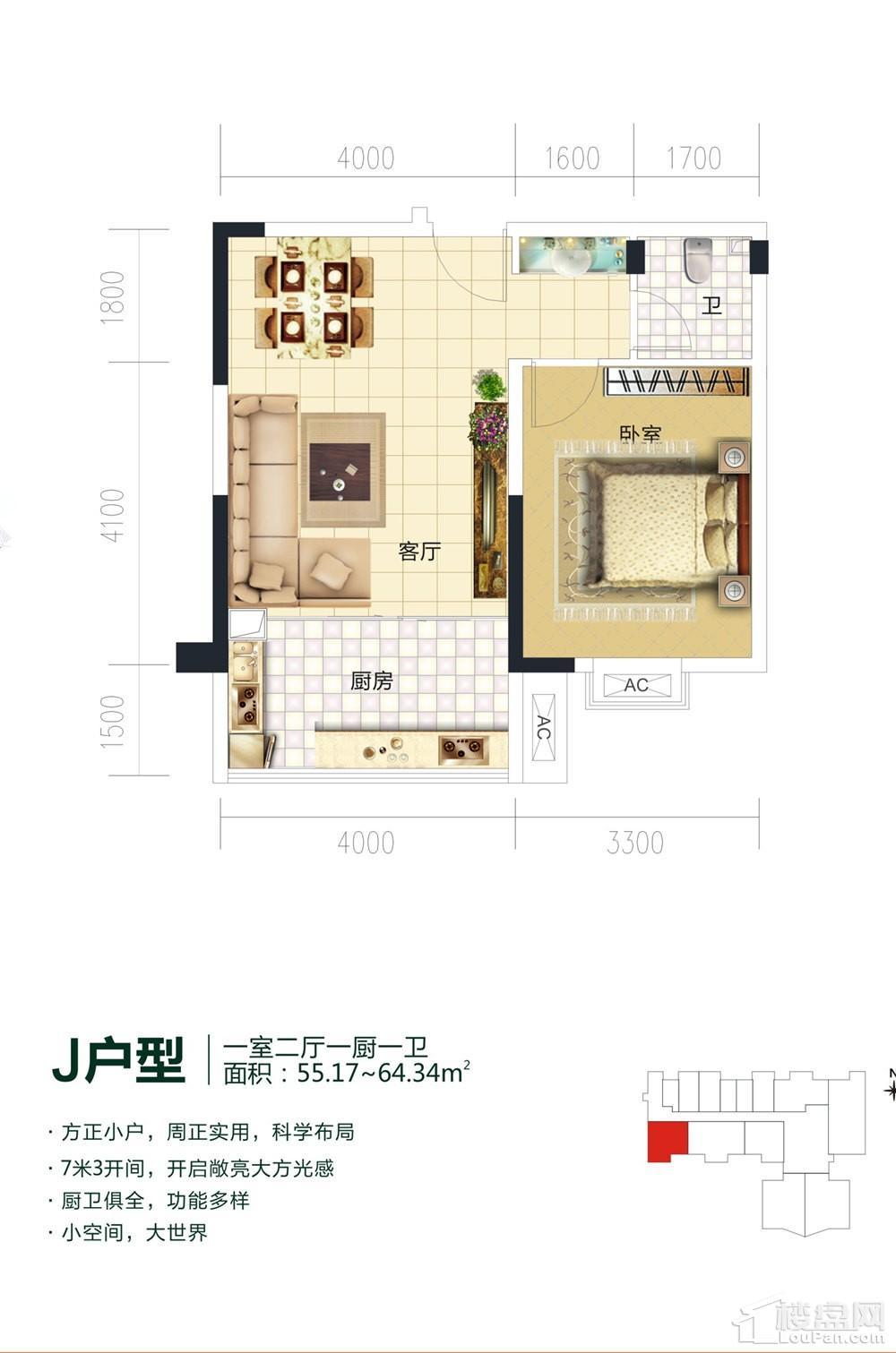 燕泉中心J户型