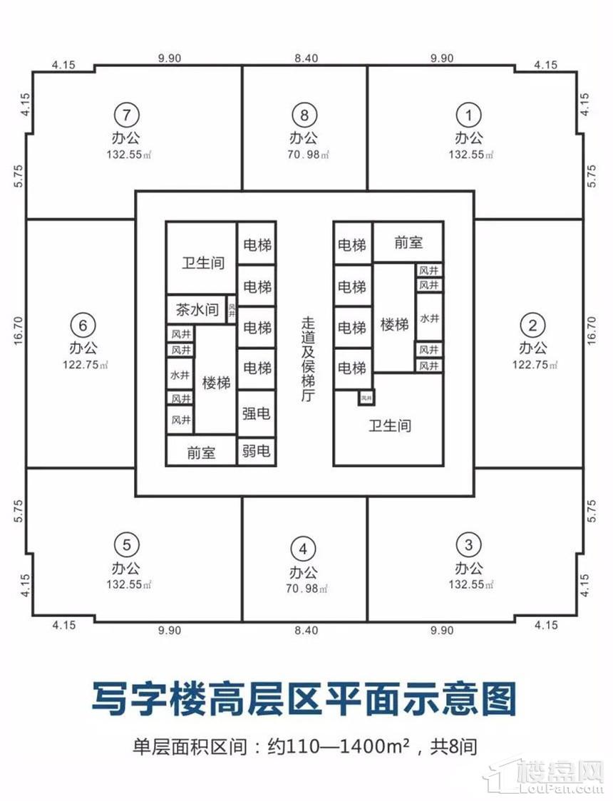 金茂中心-3-1#写字楼